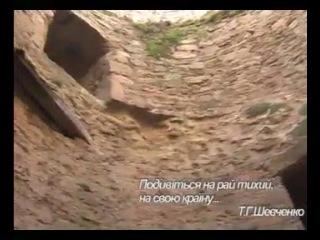��������-������������ �������� - 2 (������� ����ї�� Ukraine)